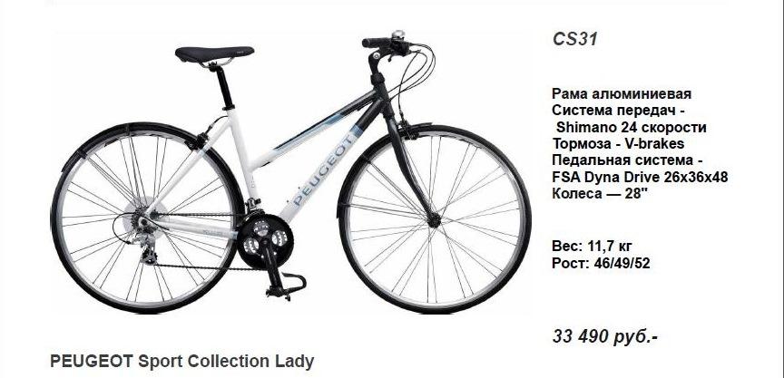Сколько весит велосипед с горной алюминиевой рамой