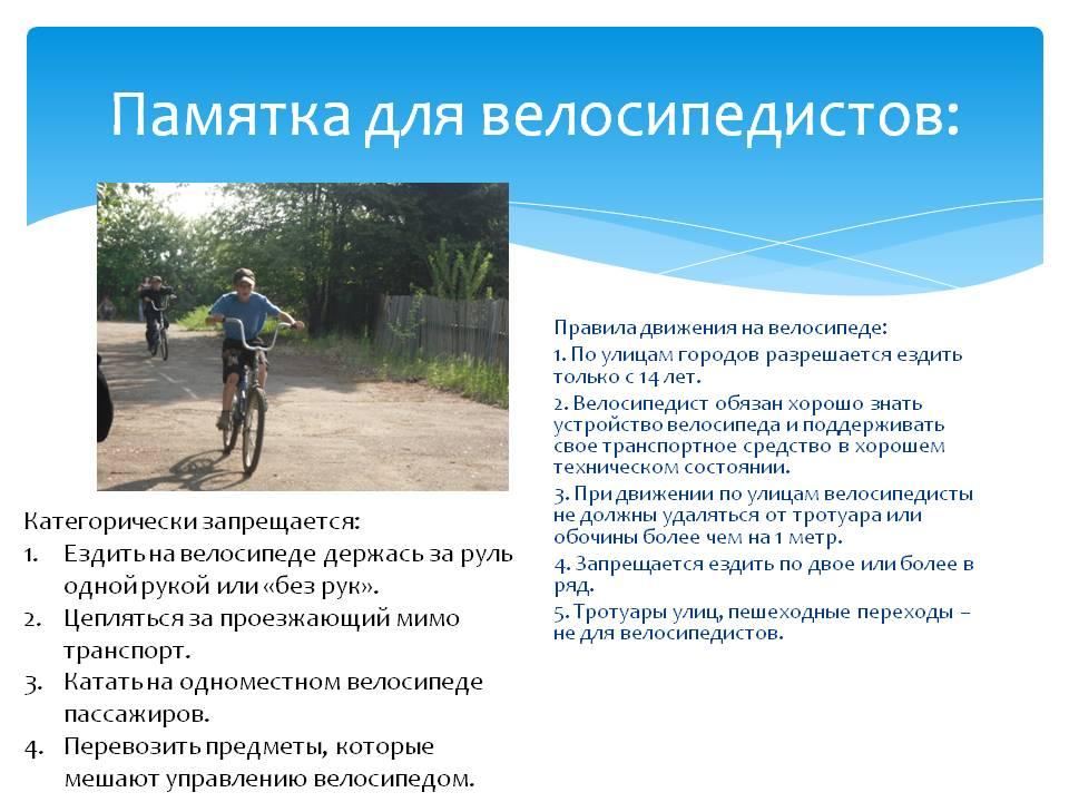 Какой оптимальный пульс при езде на велосипеде и почему это важно