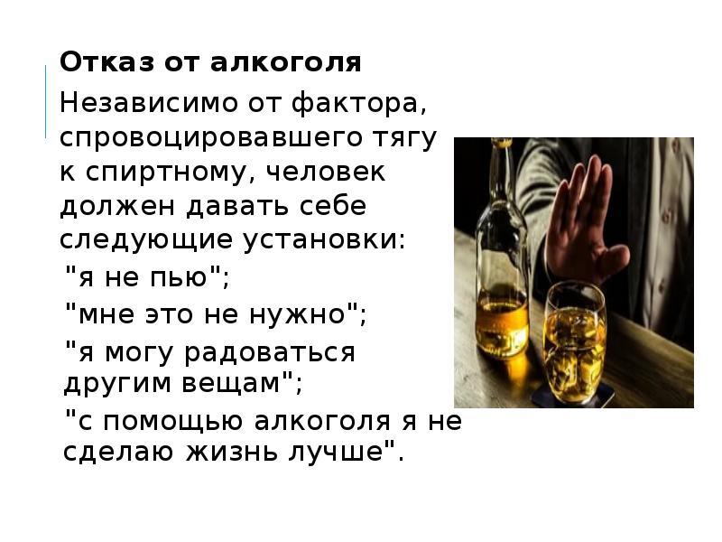 Что даст отказ от алкоголя не алкоголику - новости медицины