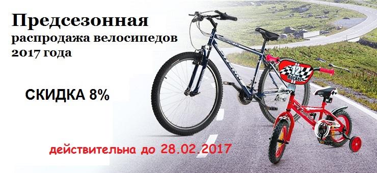 Лучшие марки велосипедов: какая фирма лучше, топовые бренды и производители