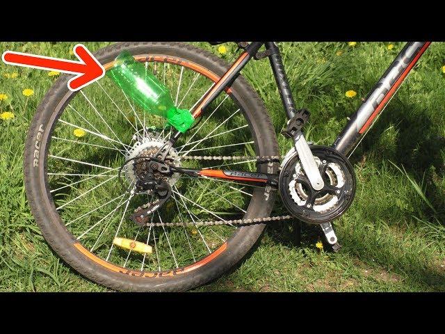 Лайфхаки для велосипеда своими руками, обзор различных вело-лайфхаков