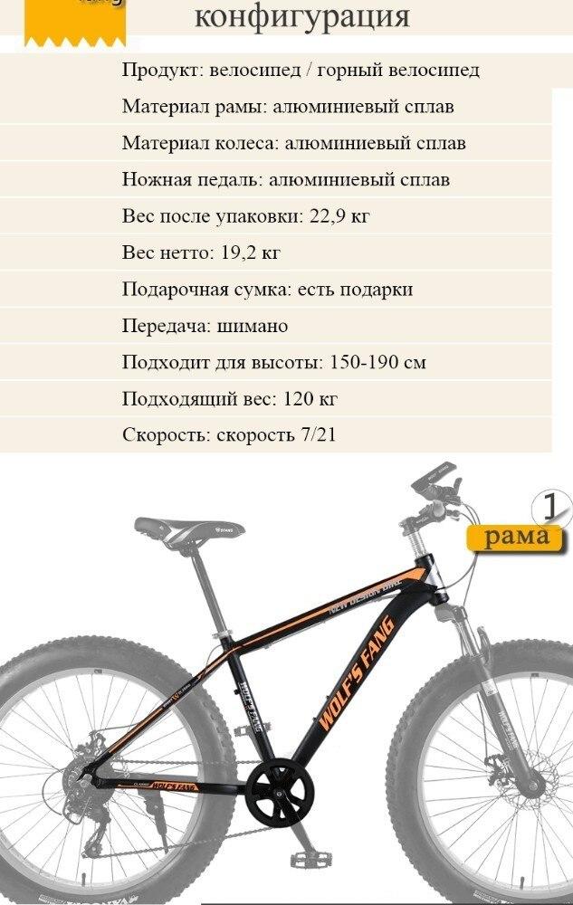 Легкий детский велосипед author, stels, stark - особенности, цена, отзывы, оптимальный вес детского велосипеда