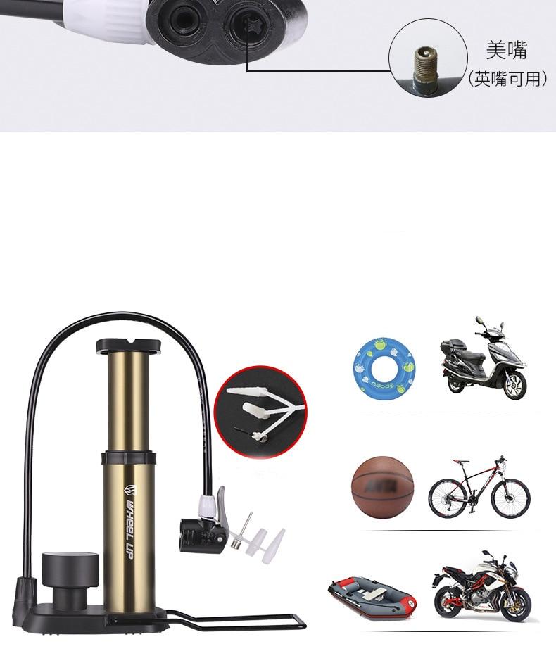 Насосы для велосипедов: виды и выбор