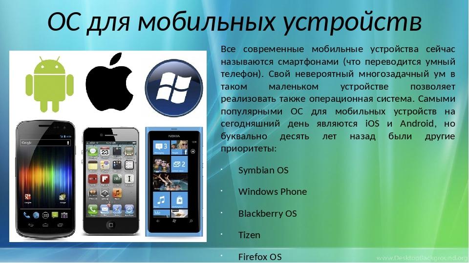 Советы по выбору держателя для смартфона