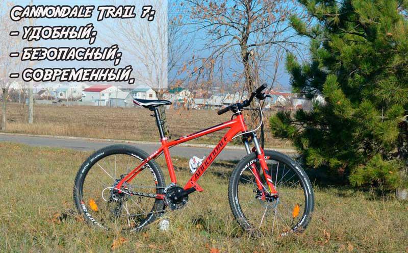 Отзывы cannondale trail sl 4 (2013)   велосипеды cannondale   подробные характеристики, видео обзоры, отзывы покупателей