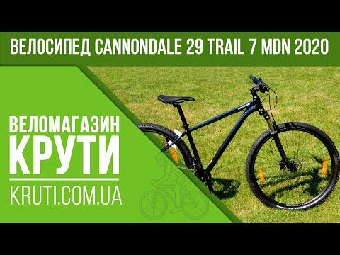 Cannondale trail 7: особенности и преимущества велосипедаподробный обзор горного велосипеда cannondale trail 7