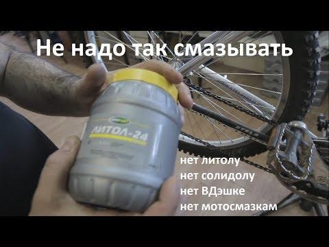 Как смазать амортизаторы на велосипеде на передней вилке