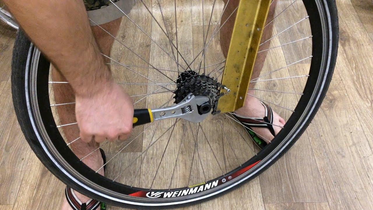 Обслуживание, ремонт и замена кассеты велосипеда