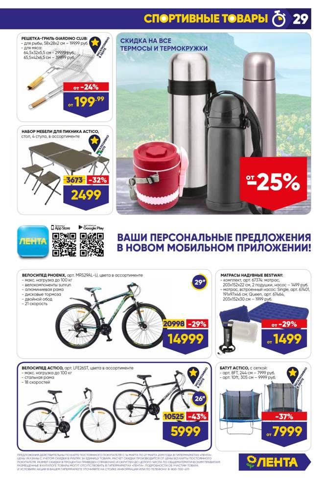 Карбоновый велосипед, шоссейные байки из карбона