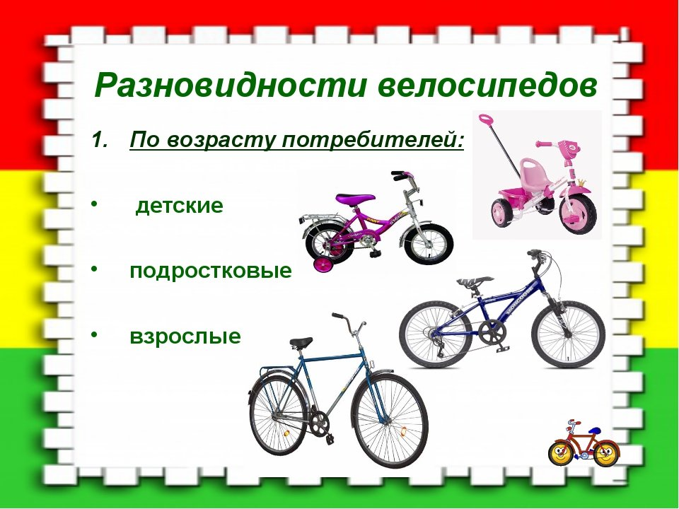 Обзор детских велосипедов от 3 лет - рейтинг лучших моделей