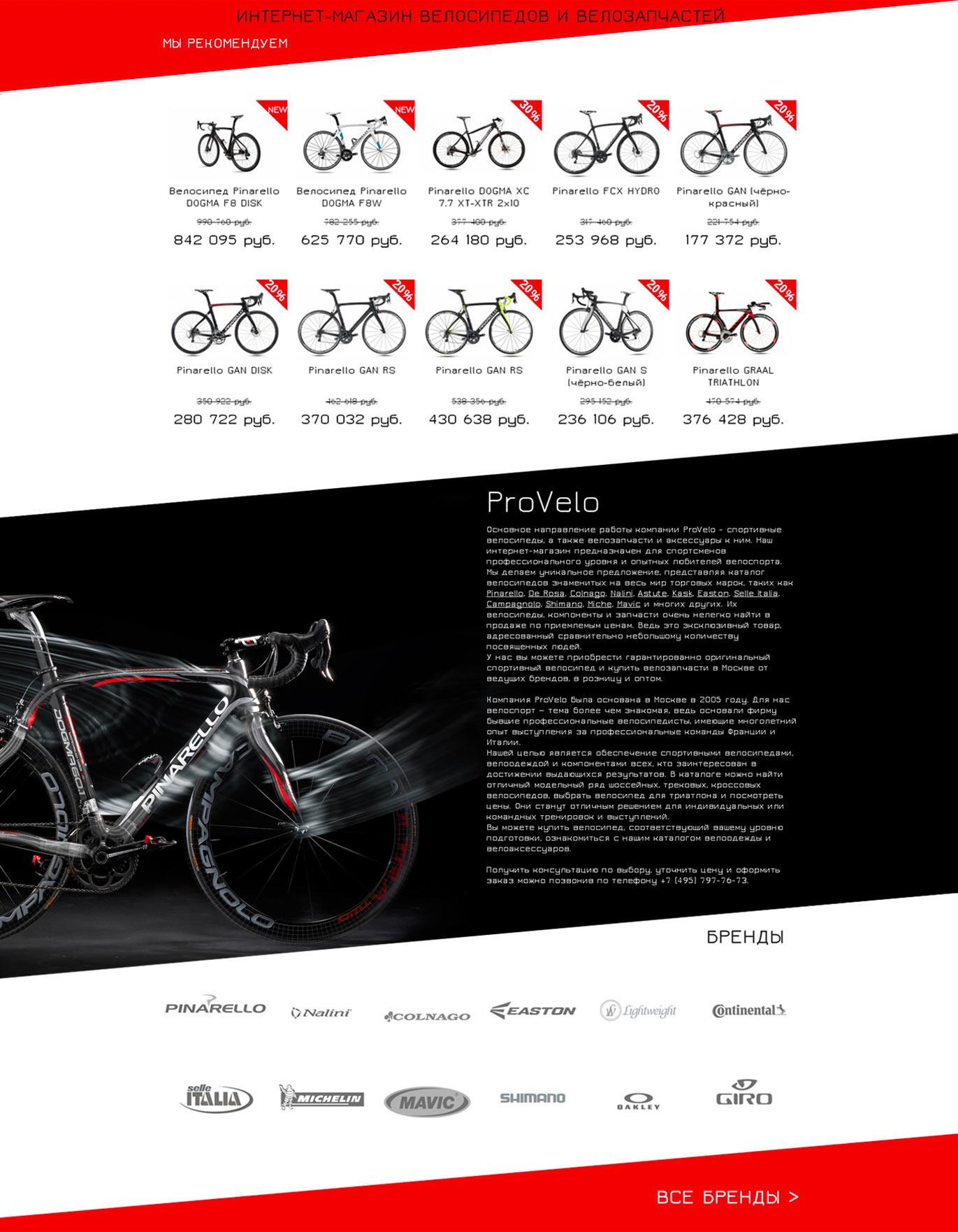 Обзор насосов высокого давления для горного велосипеда