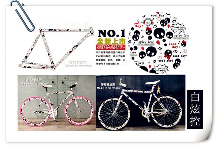 Как выбрать контактные педали для велосипеда