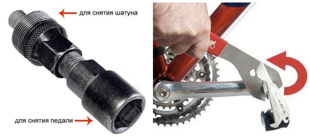 Шатун велосипедный: как поменять и снять, установка, как откручивается. лёгкий способ снять шатуны с велосипеда