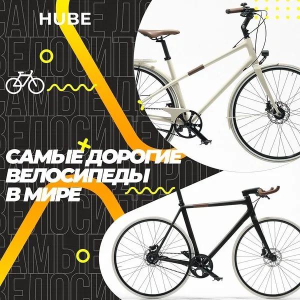 В чём разница между дорогим и дешёвым велосипедом?