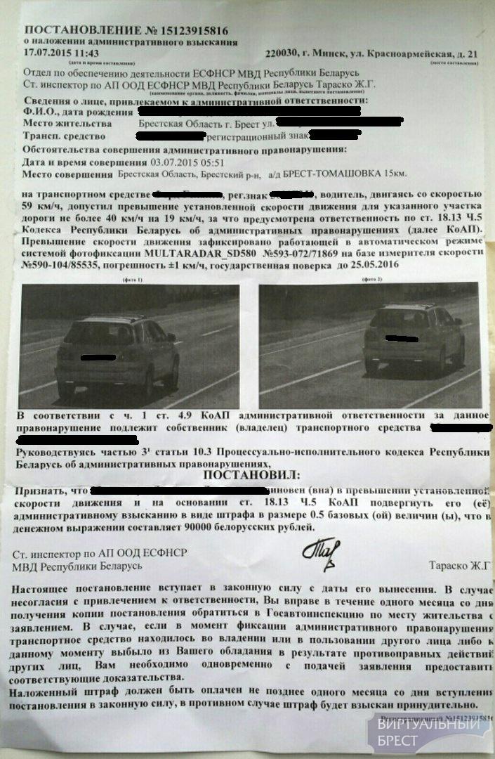 ✅ является ли велосипедист участником дорожного движения - veloexpert33.ru