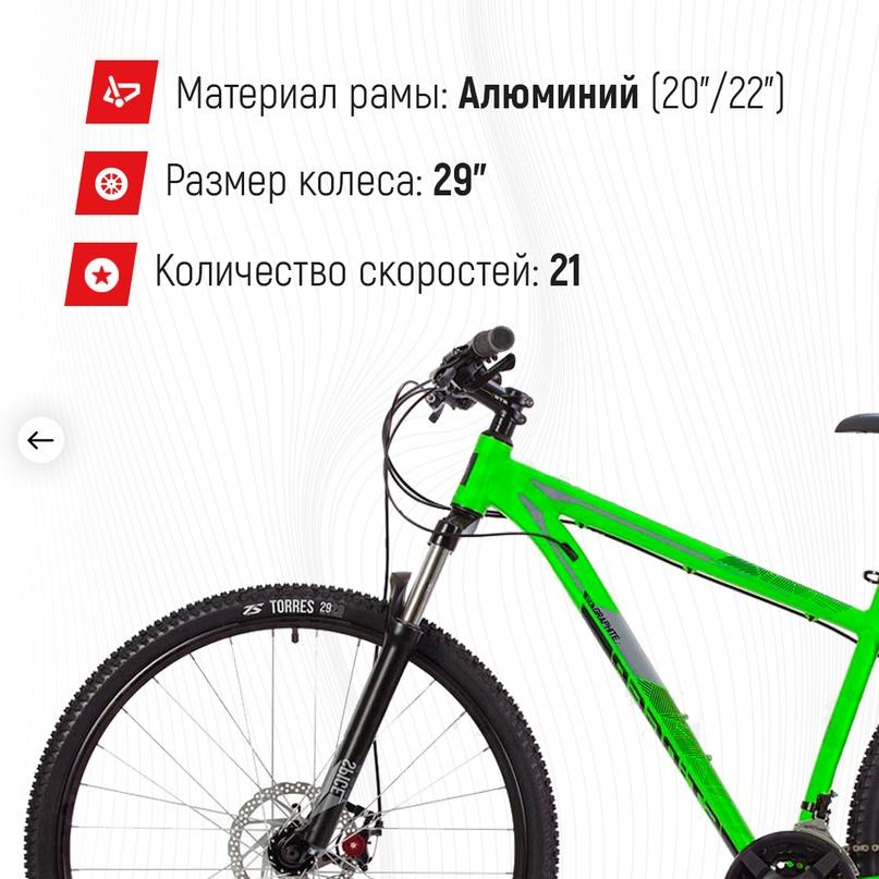 Размер рамы велосипеда по росту мужчины и женщины: таблица