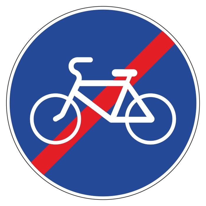 Знак обозначающий полосу для велосипедистов