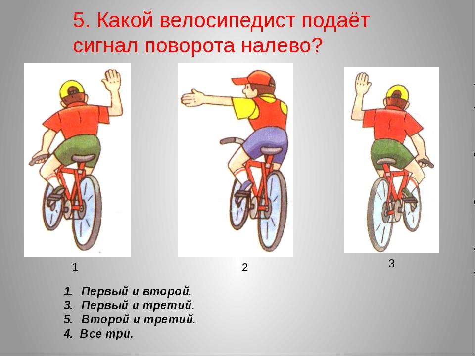 Пдд для пешеходов и велосипедистов