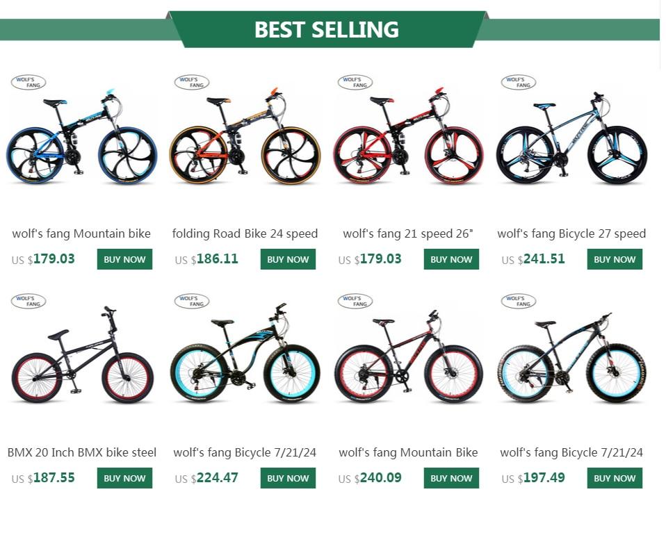 Горный велосипед какой фирмы лучше