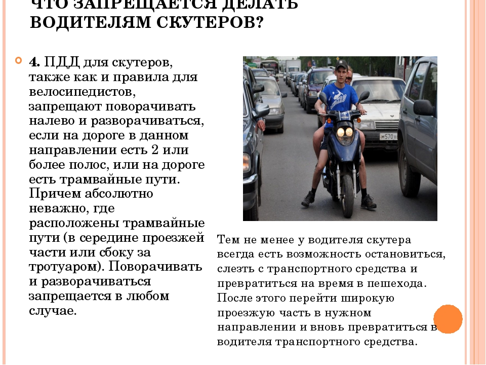 Штраф за превышение скорости на велосипеде — это не шутка