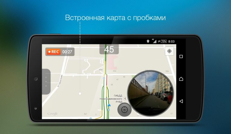Лучшие программы-навигаторы для пешехода на андроид