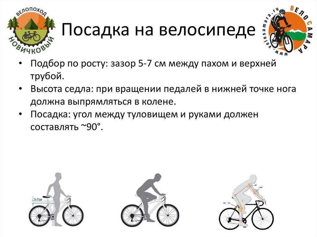 Как правильно ездить на горном велосипеде - 5 советов