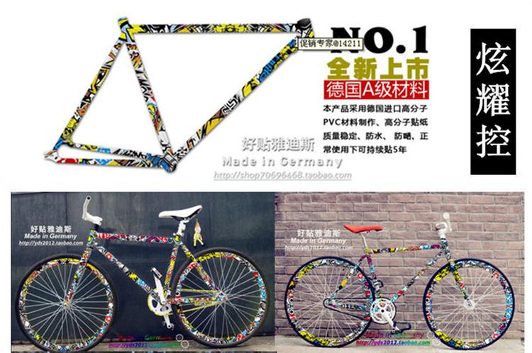 Зачем нужны наклейки для велосипеда и какими они бывают | выбор велосипеда | veloprofy.com