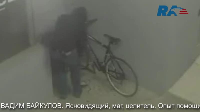 Реально ли найти угнанный велосипед