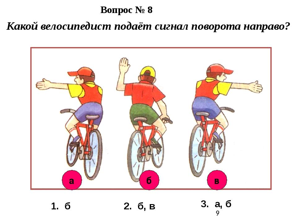 Дорожные знаки для велосипедистов   avto life