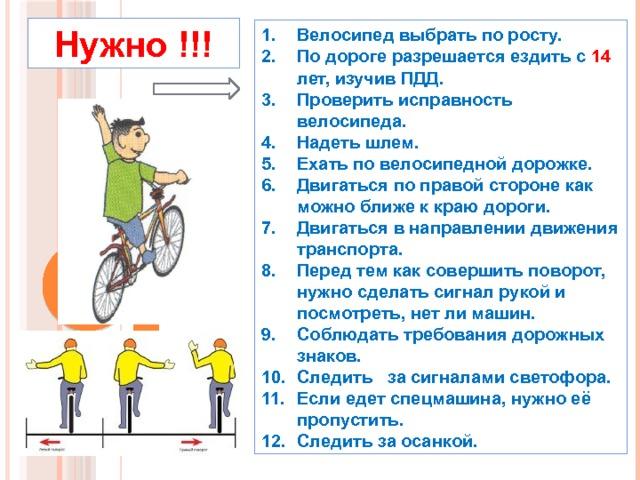 Велосипед для начинающих в пределах 500 долларов | сайт котовского