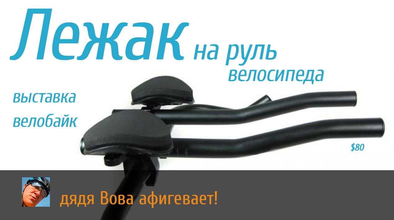 Что такое гравел байк (gravel bike)   сайт котовского