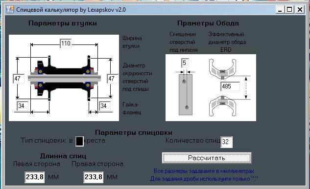 Инструкция по выполнению переспицовки колеса велосипеда своими руками