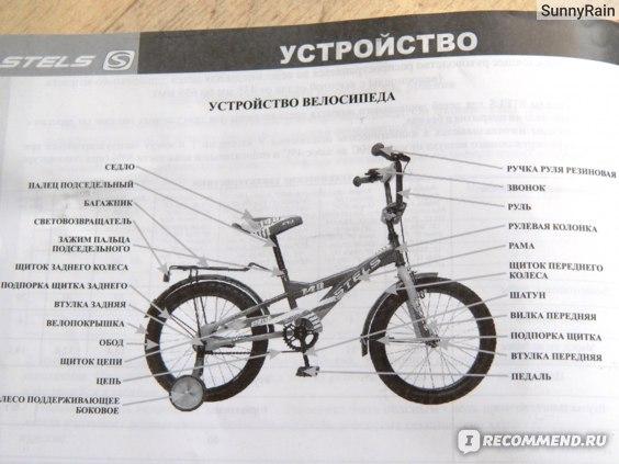 Как собирать велосипед самому правильно? как собрать заднее колесо велосипеда?
