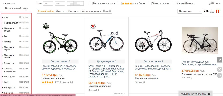 Как выбрать горный велосипед (и стоит ли вообще)