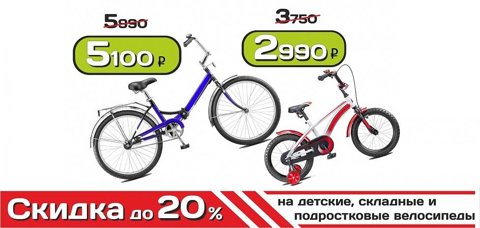 Как выбрать велосипед для подростка: советы родителям