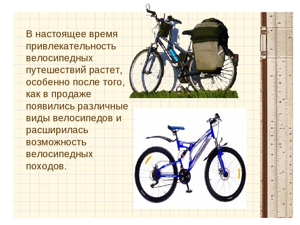 Как выбрать велосипедный звонок