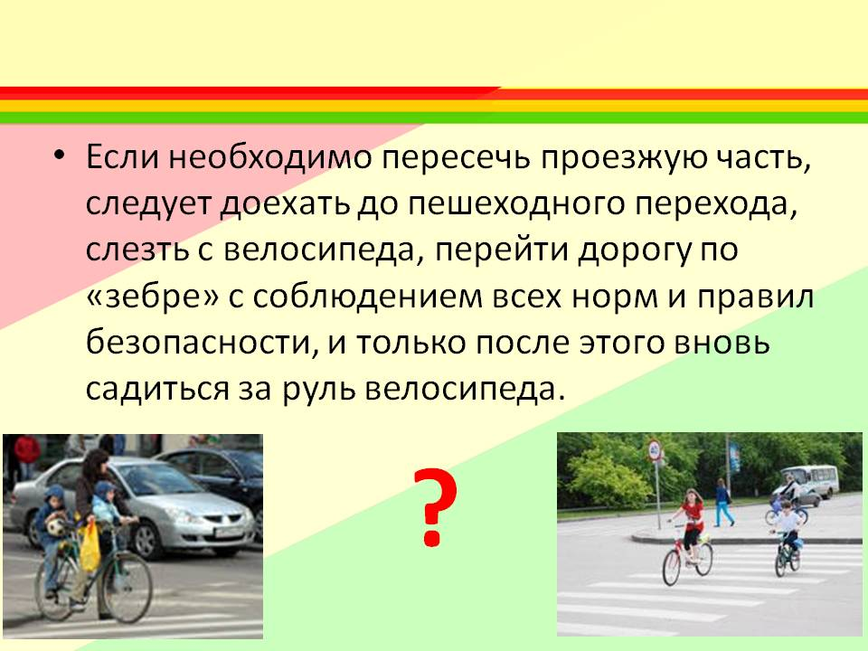Правила езды на велосипеде по проезжей части: особенности движения велосипедистов на дороге. по какой стороне они должны ехать?