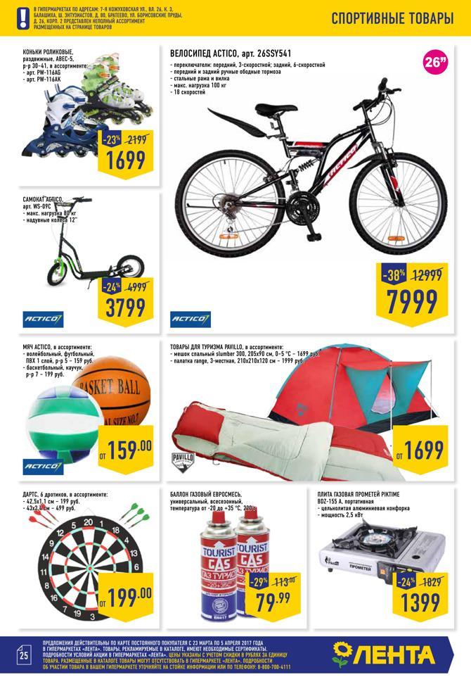 Велосипеды giant (дорожные, горные и другие), отзывы о бренде