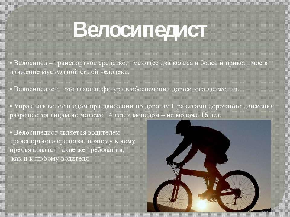 Что лучше bmx или скоростной велосипед. чем отличается bmx от горного велосипеда? кроме того, они имеют несколько вариантов исполнения