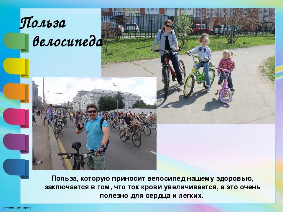 25 причин кататься на велосипеде. польза от велосипеда: упражнения при катании и езде для мужчин и женщин