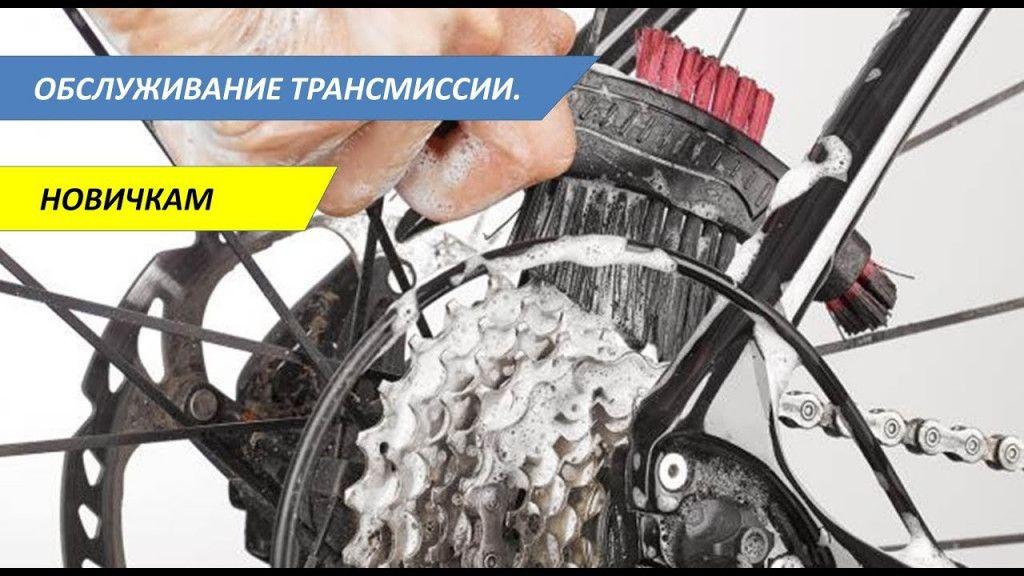 Принцип работы велосипедной трансмиссии