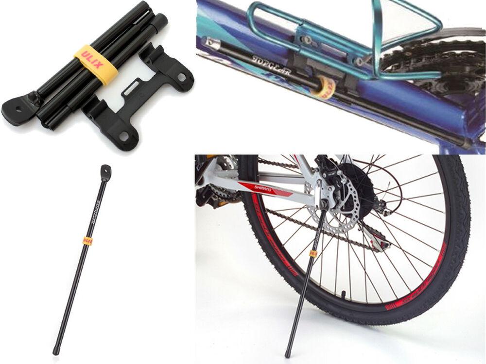 Велосипедная подножка, какие виды и материалы бывают, когда нужна, а когда нет.