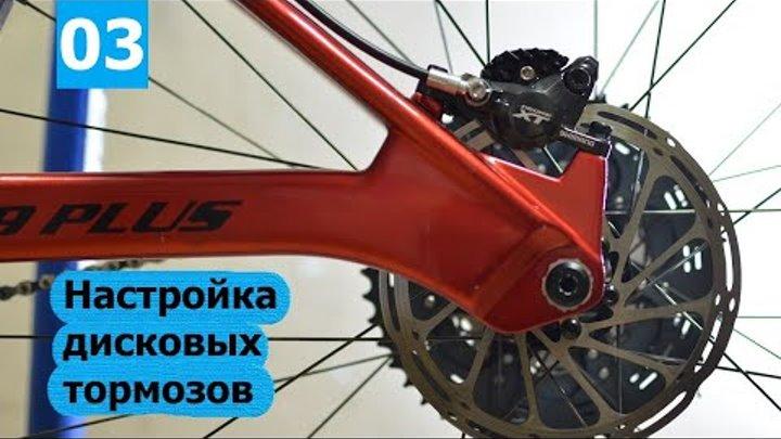 Как настроить ободные тормоза на велосипеде — всё о велоспорте