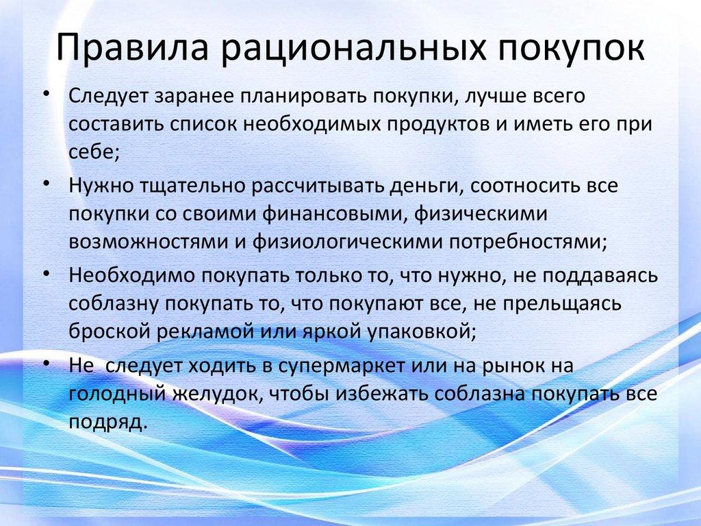 Гидратор для велосипедиста | сайт котовского