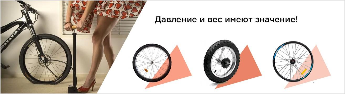 Как накачать велосипедное колесо ручным насосом
