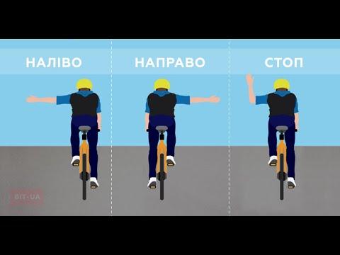 Пдд для велосипедистов: является ли велосипед транспортным средством