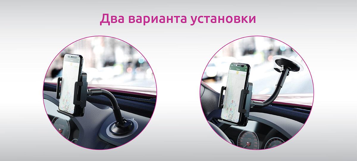 Держатель для телефона в автомобиль: обзор моделей, советы по выбору, отзывы покупателей :: syl.ru