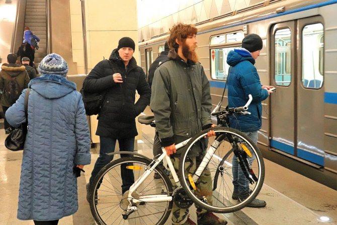 ✅ пускают ли в метро с велосипедом - veloexpert33.ru