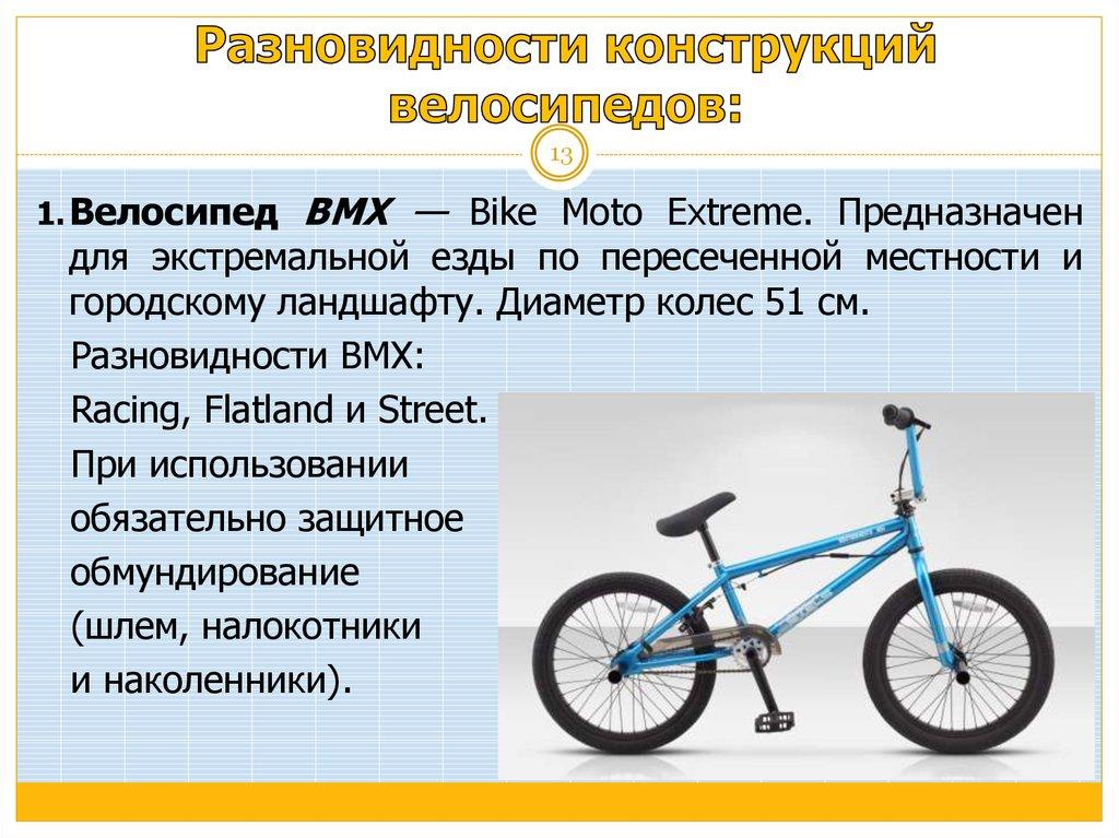 Какую выбрать раму для велосипеда? - всё о велоспорте