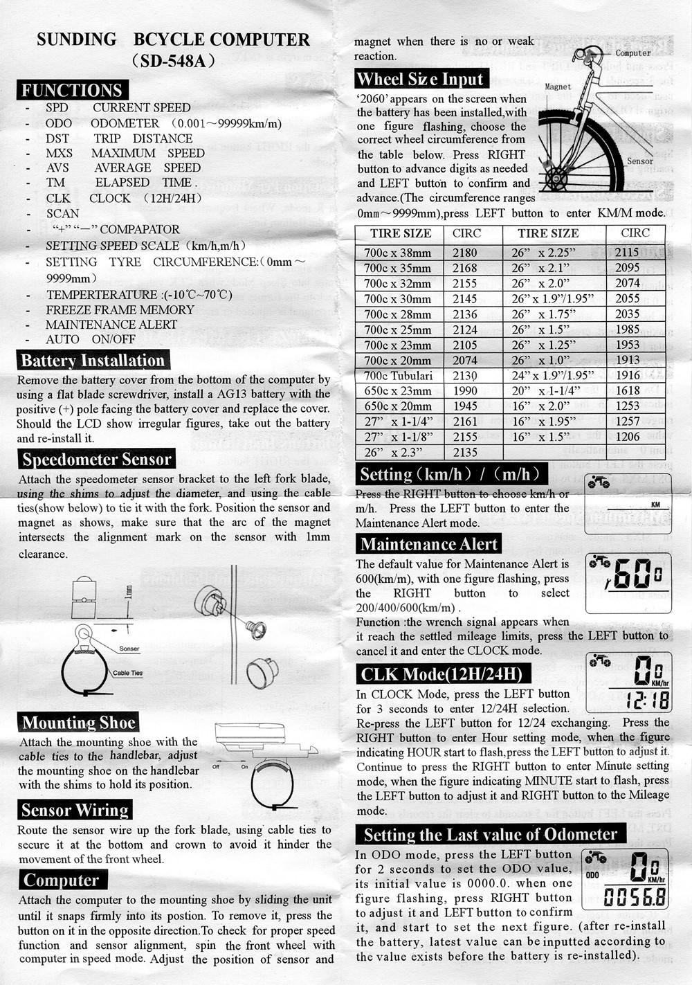 Правильная установка велокомпьютера на велосипед
